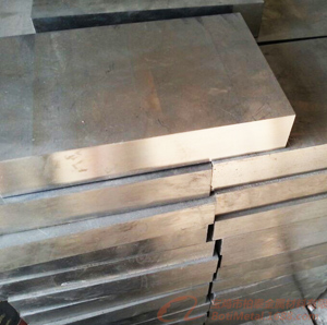 Monel 404 Plates Manufacturer